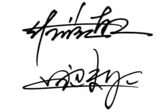 署名サンプル、佐藤直人(上)と田辺まりこ(下)