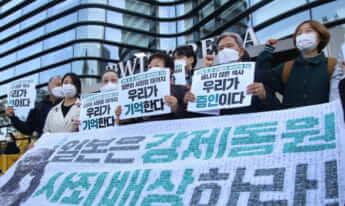 日本大使館前での徴用問題デモ