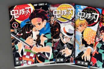 『鬼滅の刃』コミックス
