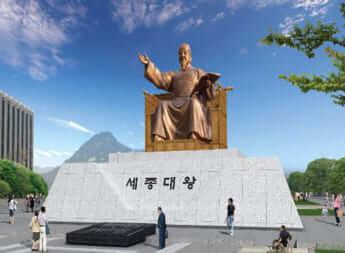 世宗大王の座像