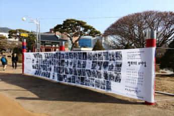 全国90カ所の慰安婦像を一目で見られると設置された横断幕