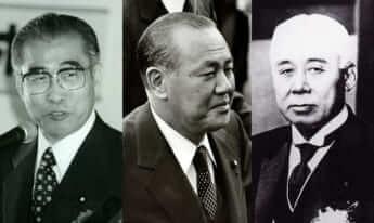 小渕恵三元総理大臣、田中角栄元総理大臣、原敬元総理大臣