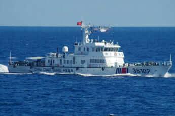 相次ぐ中国公船の領海侵犯