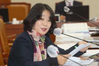 起訴された尹美香