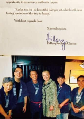 ヒラリー・クリントンからのお礼の手紙