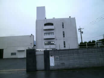 取り壊される前の工藤会の事務所