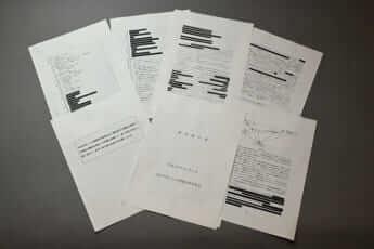 加古川市のいじめ自殺に関する第三者委員会の報告書