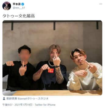 井岡一翔、平本蓮(平本蓮のTwitterより)
