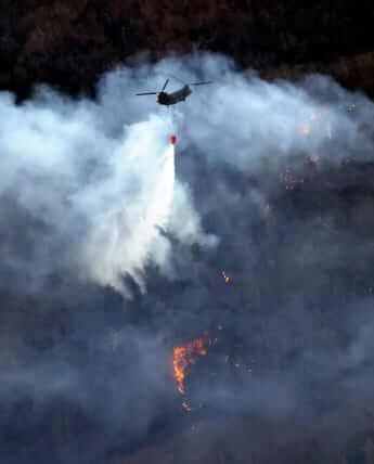 栃木県足利市の山火事