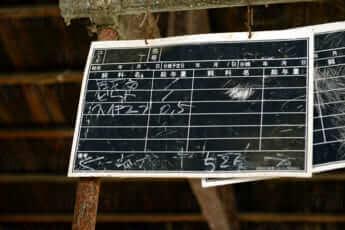 「新潮45」酪農家3
