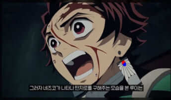 ネットでは韓国国旗を模したものに変えたものまで出没、「旭日旗を抹消しました」とコメント欄にあった