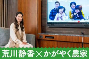 東日本大震災から10年 一歩を踏み出すことで開いた扉