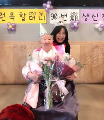 キルおばあさんと尹美香