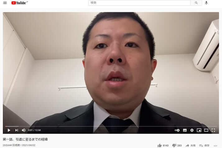 YouTubeで連れ去りの告発をはじめた橋本氏(「橋本崇載チャンネル」より)