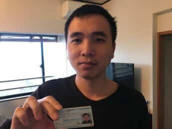 【独自】外国人留学生は「金づる」なのか:日本語学校の横暴を拒否した青年の苛酷な1年 「人手不足」と外国人(59)