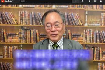 YouTube公式チャンネル「高橋洋一チャンネル」より