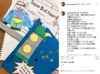 熊田曜子Instagram