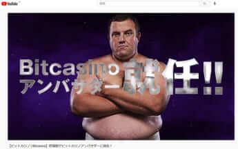 Bitcasino Japan 公式チャンネル3