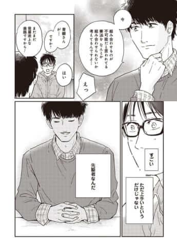 東京藝大11_15