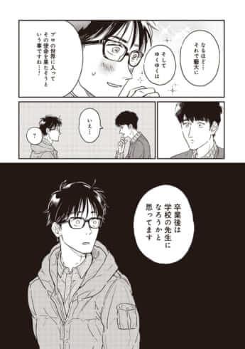 東京藝大11_16