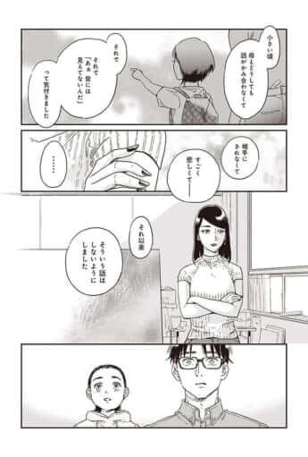 東京藝大17_18