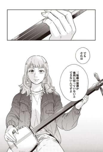 東京藝大21_18