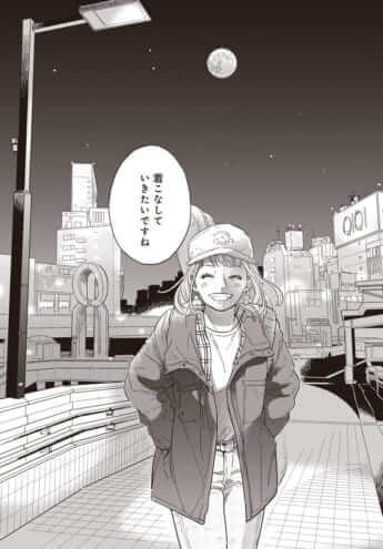 東京藝大21_21
