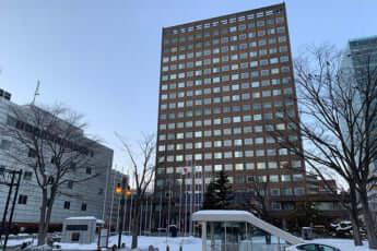 札幌市役所