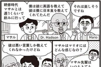 「鬱陶しくつきまとう」のネイティブな表現は? 在米医師が教える生きた英語