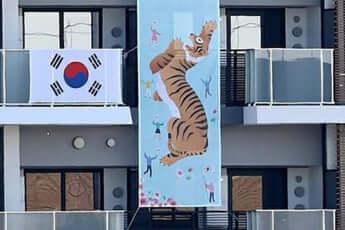 虎の垂れ幕