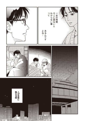 東京藝大14_22