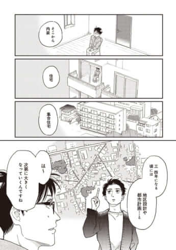 東京藝大14_7