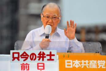 不破哲三(共産党)