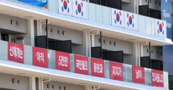 韓国の「五輪選手村食堂批判」4
