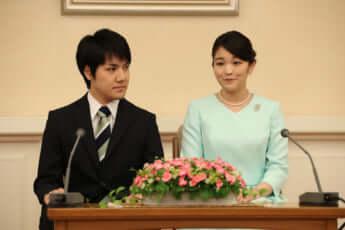 小室圭さん、眞子さま